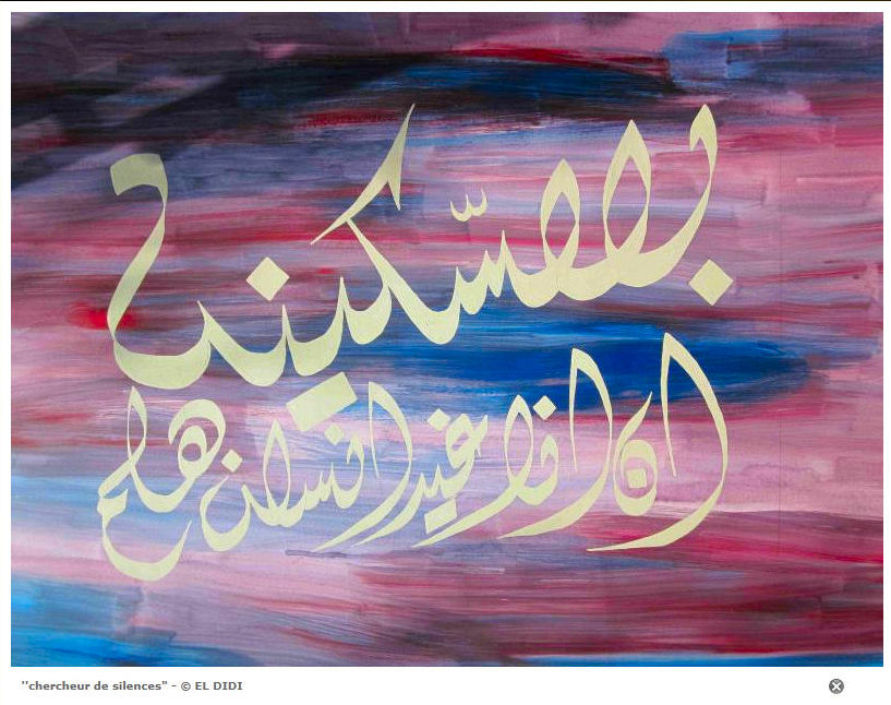 Tableau de calligraphie Arabe d'El Didi