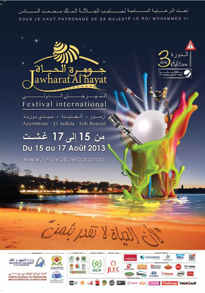 affiche officielle Jawhara 2013
