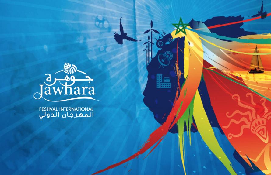 jawhara 2014