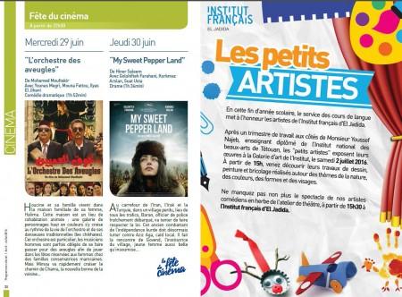 cinema-petits-artistes