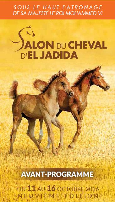 affichesalon du cheval el jadida 2016
